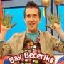 Bay Becerikli